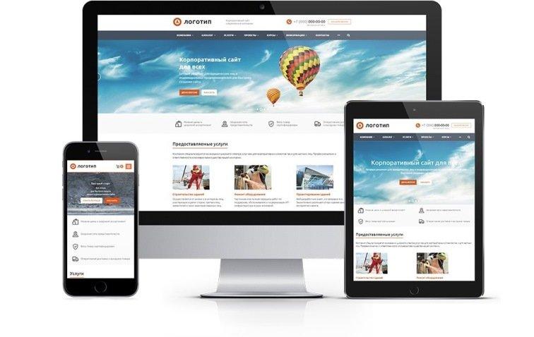 Бизнес сайт в Туркменистане
