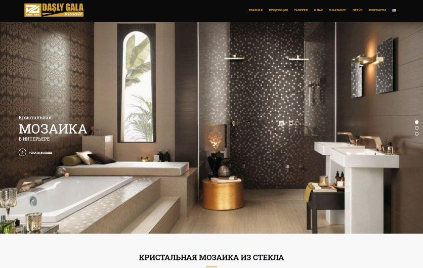 Производство кристальной мозаики из стекла Daşly Gala