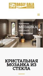 mob_Производство кристальной мозаики из стекла Daşly Gala